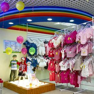 Детские магазины Батагая