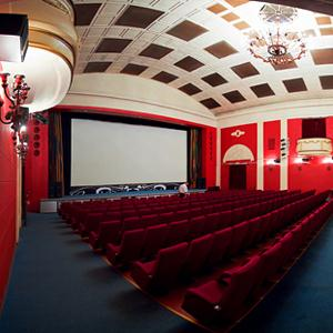 Кинотеатры Батагая