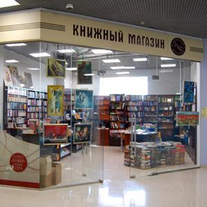 Книжные магазины Батагая