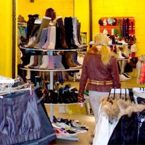 Магазины одежды и обуви Батагая