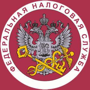Налоговые инспекции, службы Батагая