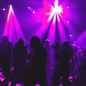 Ночные клубы Батагая