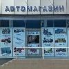 Автомагазины в Батагае
