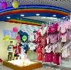 Детские магазины в Батагае