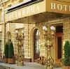 Гостиницы в Батагае