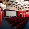 Кинотеатры в Батагае