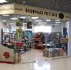 Книжные магазины в Батагае