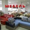 Магазины мебели в Батагае