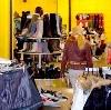 Магазины одежды и обуви в Батагае