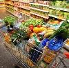 Магазины продуктов в Батагае