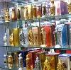 Парфюмерные магазины в Батагае