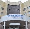Поликлиники в Батагае