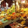 Рынки в Батагае
