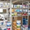 Строительные магазины в Батагае