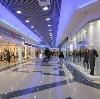 Торговые центры в Батагае