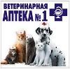 Ветеринарные аптеки в Батагае
