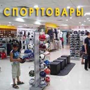 Спортивные магазины Батагая