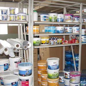 Строительные магазины Батагая