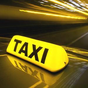 Такси Батагая