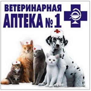Ветеринарные аптеки Батагая